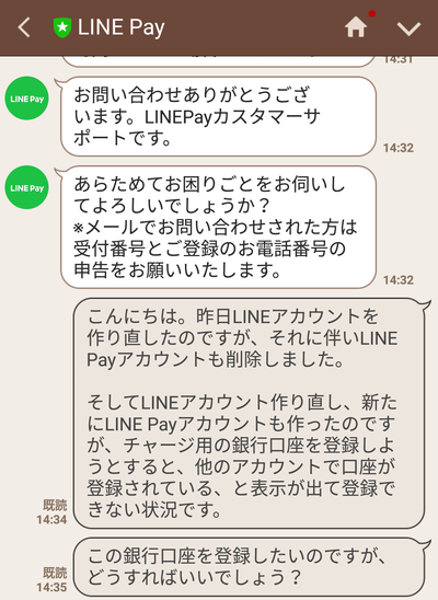 f:id:neachi:20180825110206p:plain