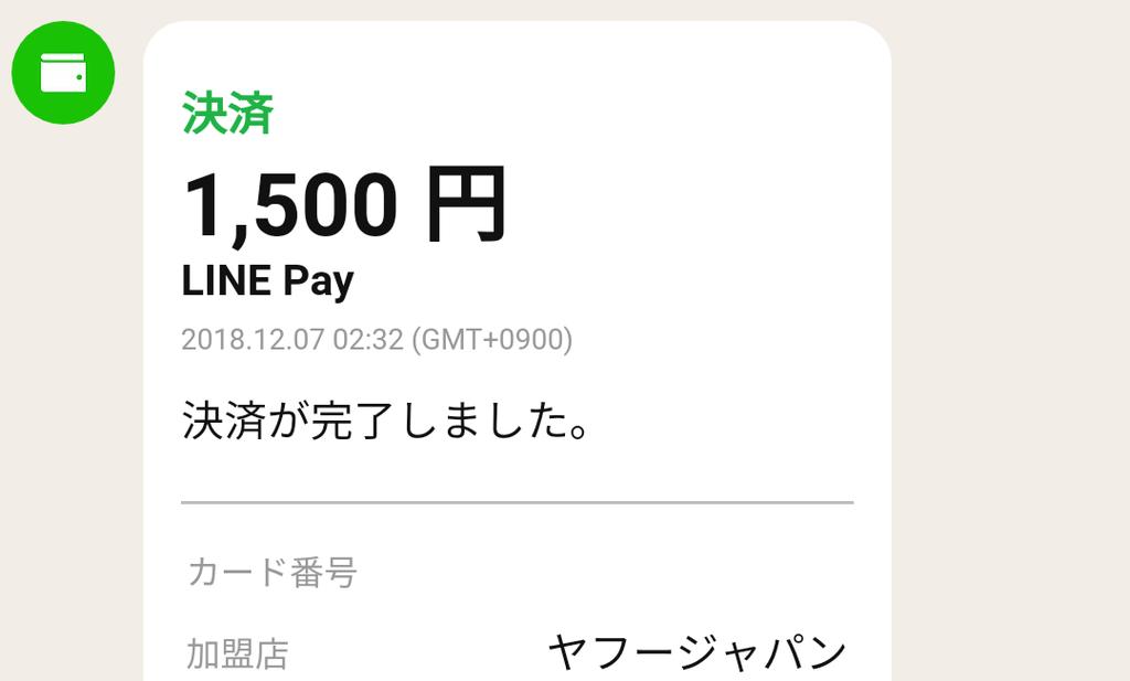 f:id:neachi:20181207160604p:plain